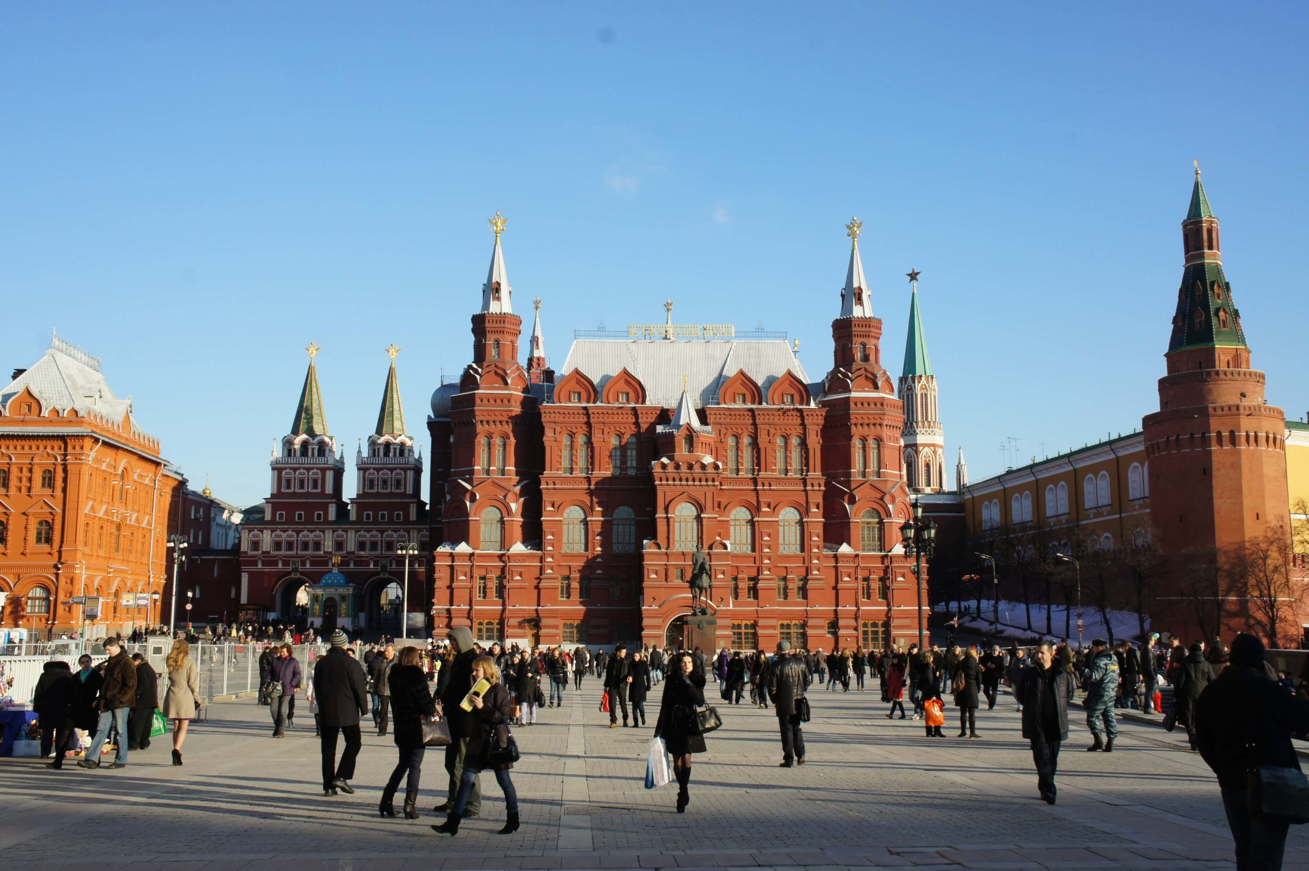 You are currently viewing Moscow – Russia