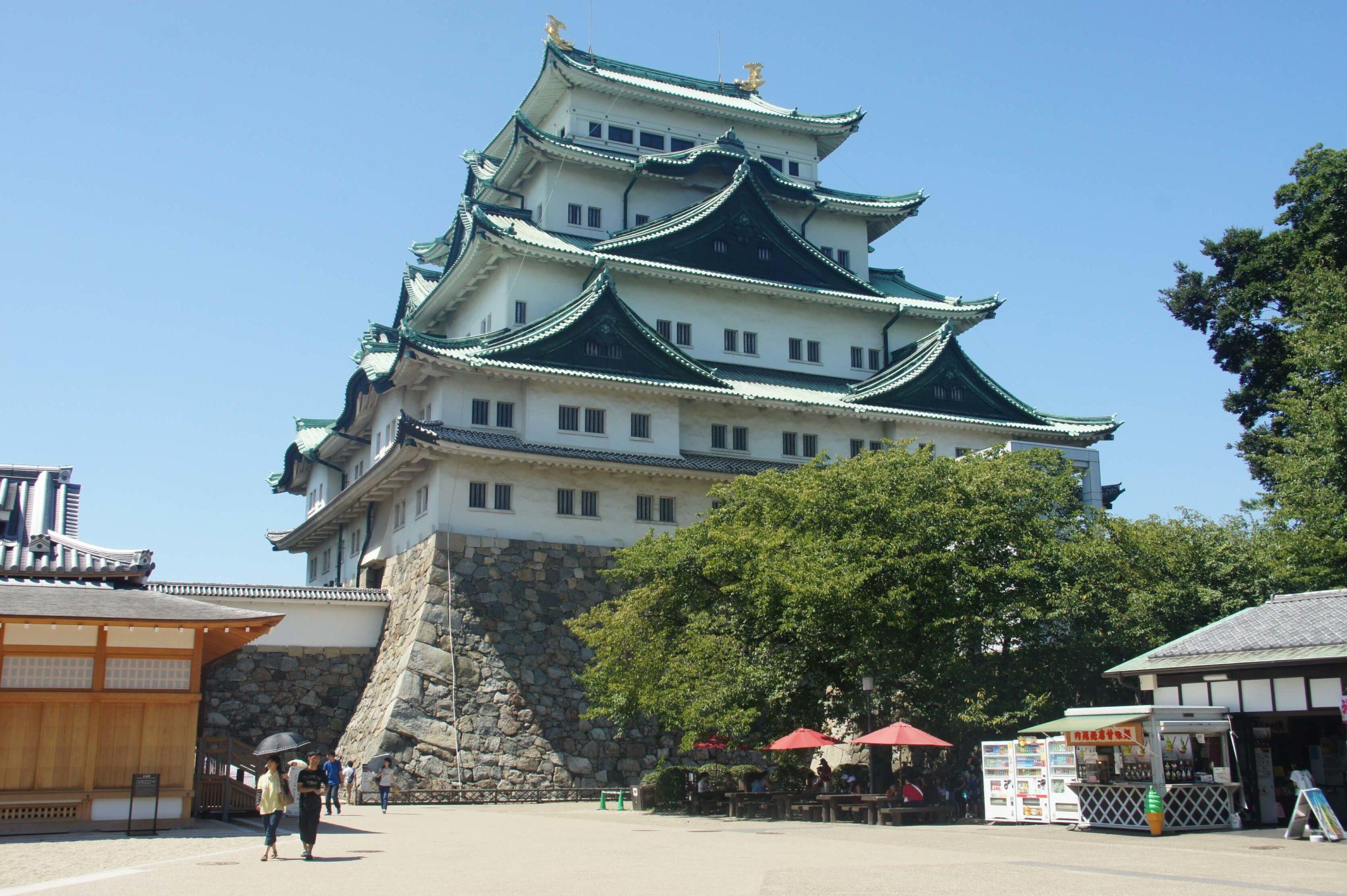 Nagoya – Japan