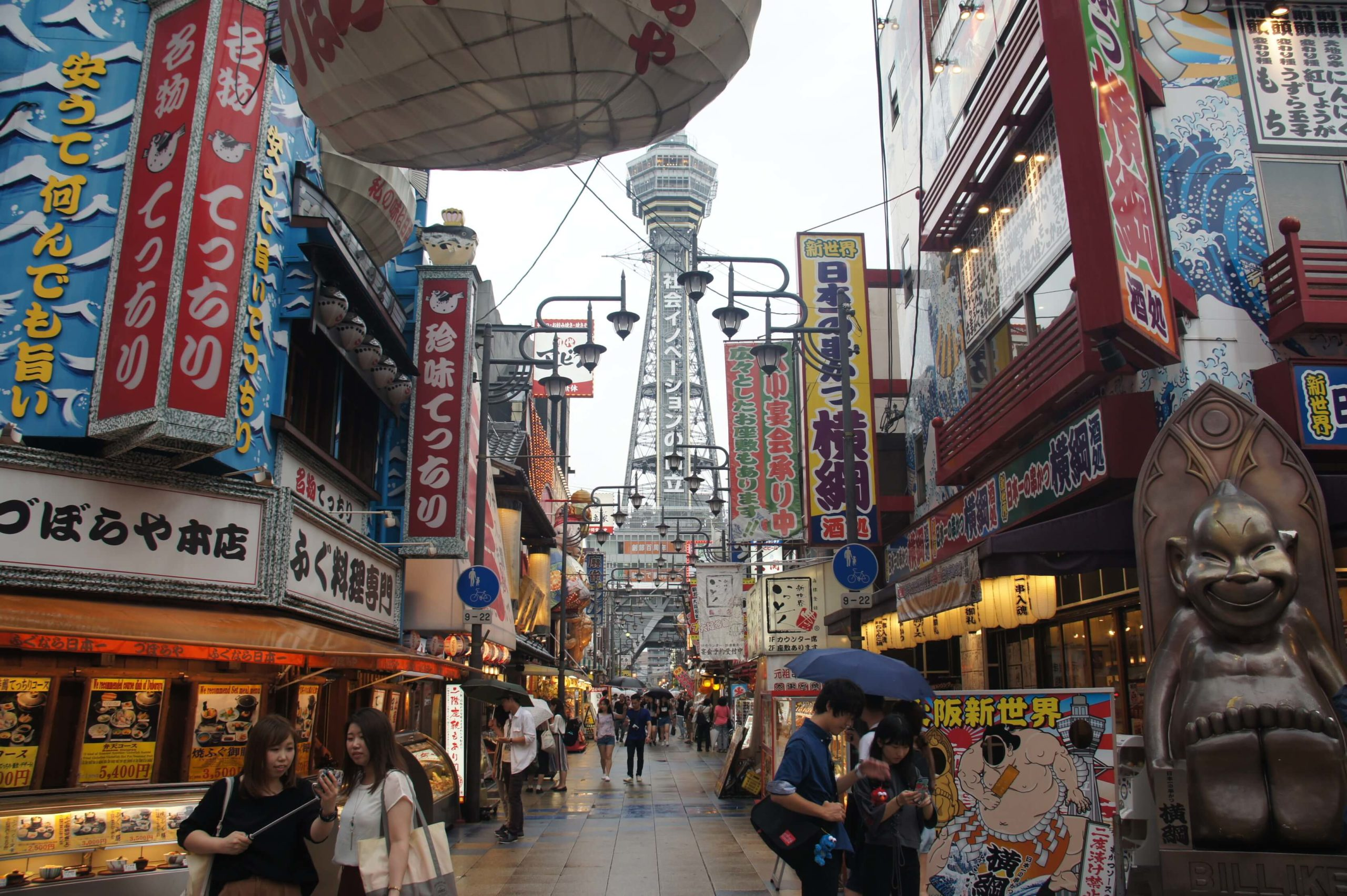 You are currently viewing Osaka – Japan