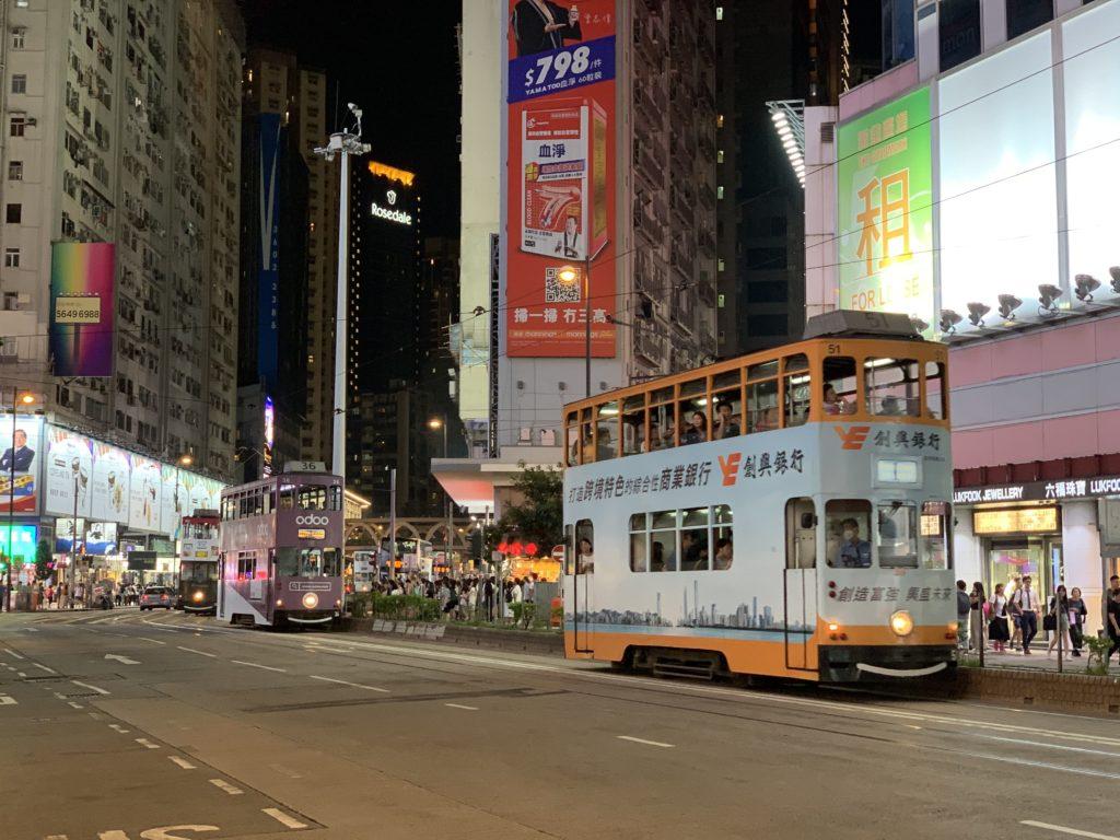 Hong Kong – SAR