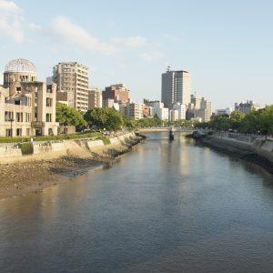 Japan - Hiroshima